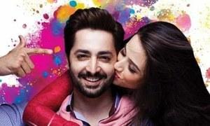 Sana Javed & Danish Taimour Shine In 'Mehrunisa V Lub U' Trailer