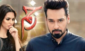 Faysal Qureshi Back With A Bang In 'Zakhm'
