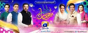 Waseem Akram, Nauman Ejaz Among Stars To Host Ramzan Transmission