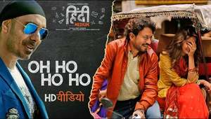 Music video for 'Ishq Tera Tadpave' looks more like a trailer