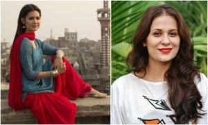 Nausheen Shah & Madiha Imam play sisters in upcoming serial