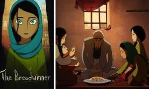 Angelina Jolie's 'The Breadwinner' features Ali Kazmi