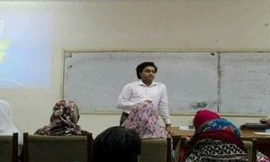 Aisha Mughal: Pakistan's First Transgender Lecturer