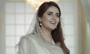 Momina Mustehsan's Ramadan OST is out!