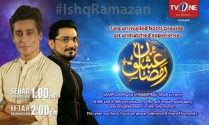 Sahir Lodhi & Shabbir Abu Talib to host for TV One's 'Ishq Ramazan'