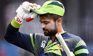 Ahmed Shehzad, just let it go.