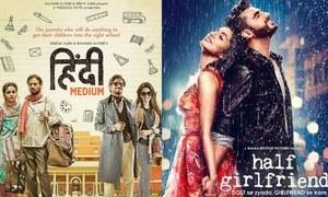 'Half Girlfriend' is no match for Saba Qamar-starrer 'Hindi Medium'