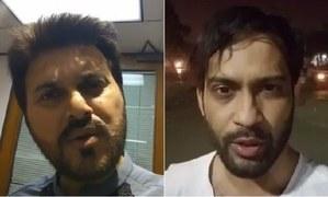 Ali Haider tells Waqar Zaka not to exploit Aamir Zakis' death