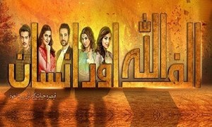 Alif Allah aur Insaan: Ushna Shah steals the show