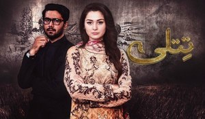 Hania Aamir's 'Titli' picks up pace once again