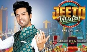 'Jeeto Pakistan' to play with 100 Tola gold TONIGHT!