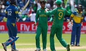 Pakistani cricket's greatest addiction