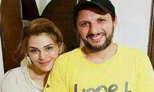 Shahid Afridi subtly shuts down haters on Sana Bucha