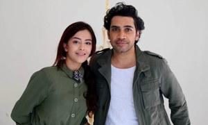 Maria Unera & Qurram from 'Josh' team up for Eid single