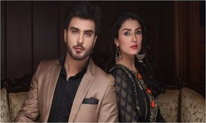 Mohabbat Tum Se Nafrat Hai still offers no significant development