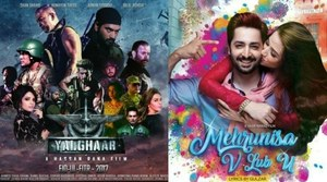 Box Office Report: One week in, 'Yalghaar' remains ahead of 'Mehrunisa V Lub U'