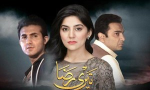 Sanam Baloch is back with a bang in 'Teri Raza'