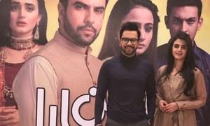 Junaid Khan and Hira Mani's on-screen chemistry makes 'Sun Yara' worth watching