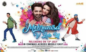 'Mehrunisa V Lub U' gets released in Middle East tomorrow!