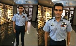 Farhan Ali Agha will make a special appearance in 'Parwaaz Hay Junoon'