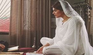 Minal Khan pairs up with Najaf Bilgrami for supernatural drama 'Dil Nawaz'