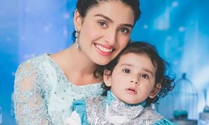 Ayeza Khan's 2-year-old daughter cyber bullied for 'nudity'
