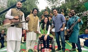The newest rendition of 'Dil Se Main Nai Dikha Pakistan' will feature Muniba Mazari!