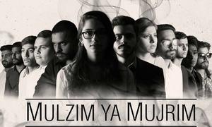 'Mulzim Ya Mujrim' proves Pakistani youth has got theatre's back