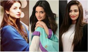 Celebrities reveal why they think #SooperHaiPakistan