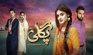 Hira Mani to play the young and struggling 'Pagli', this August