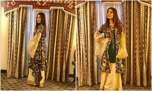 Ayesha Omar hosts the Baluchistan Excellence Awards in Quetta