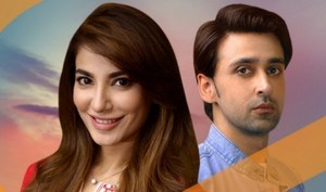 In Review: Sami Khan is deeply missed in Beinteha