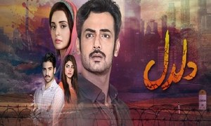 Daldal Episode 1 Review: A promising start