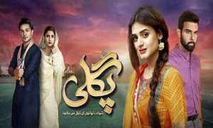 Teasers for Pagli starring Hira Mani are now out on HUM TV!
