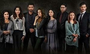Tau Dil Ka Kya Hua episode 9 review: Things are taking an interesting turn