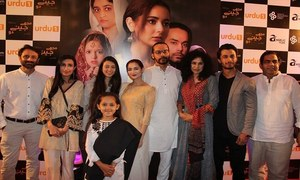 Here's what went on at the Mujhay Jeenay Doh press conference in Karachi