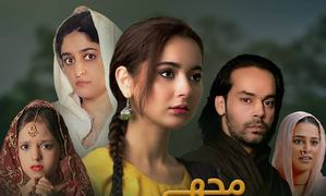 Mujhay Jeenay Doh OST gives us goosebumps!