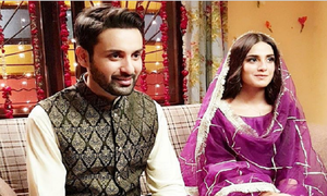 Are Iqra Aziz and Affan Waheed really engaged?