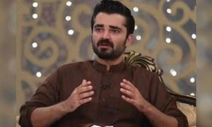 """I have my disagreement on principles"" says Hamza Ali Abbasi"