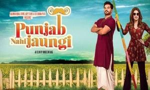 Punjab Nahi Jaungi goes super strong on box office worldwide!