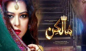 Maria Wasti's Malkin to go on air from September 25th on Geo