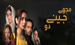 Mujhay Jeenay Doh episode 4 review: The drama hold our hearts in a fearful grip!