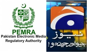 PEMRA strikes again; slaps Rs1 million fine on GEO News
