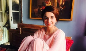 Yumna Zaidi to star in HUM TV's upcoming play Dar Si Jati Hai Sila