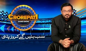 Aamir Liaquat all set to dazzle as a host in 'Crorepati', the game show!