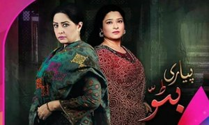 Piyari Bitto episode 5 review: Powerful women dominate the play