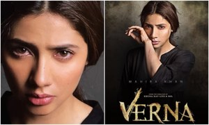Watch Mahira Khan go from meek to menace in this extraordinary trailer of Verna!