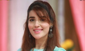 """Let myself be an inspiration ""Hareem Farooq gets candid on Geo Subah Pakistan!"
