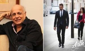 "Mahesh Bhatt calls Shaan Shahid's Arth ""A stunning looking film"""