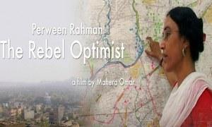 Film on social activist Perween Rahman wins an award in Turkey